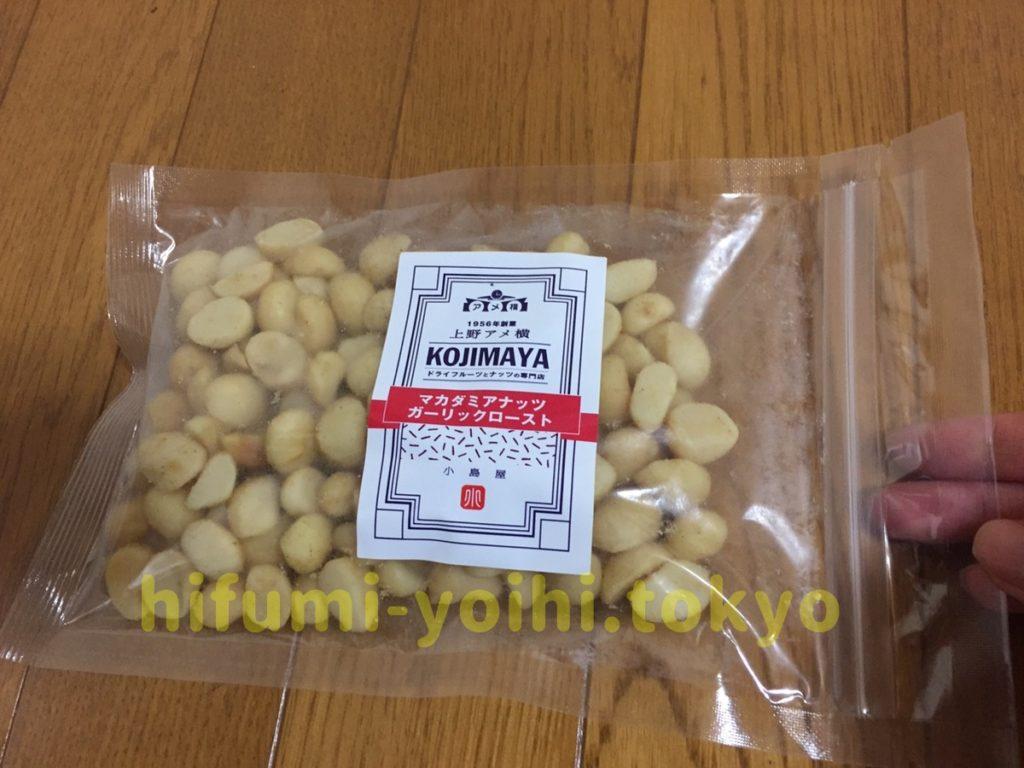小島屋のナッツ