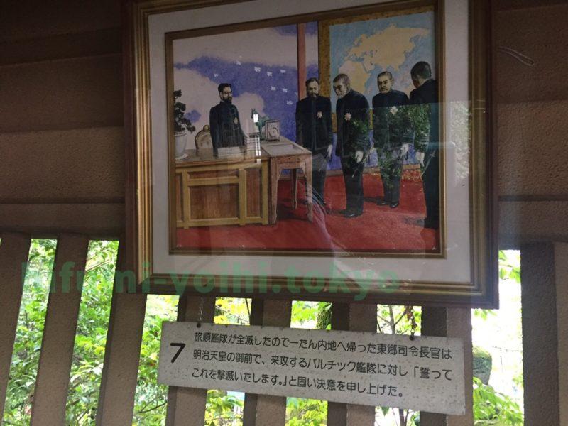 東郷神社 イケメン